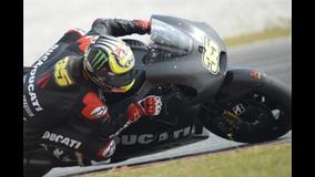 2014 MotoGP Testing - Sepang - Crutchlow