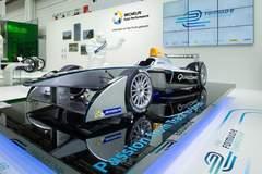IAA 65th Frankfurt International Motor Show