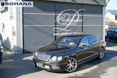 Bentley - Front