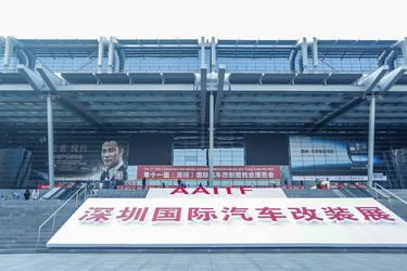 AAITF Shenzhen 2015