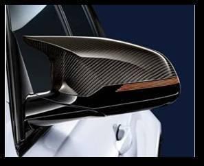 BMW M Performance Carbon Fiber Mirror Cap
