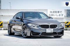 BMW M4 Pair - Front
