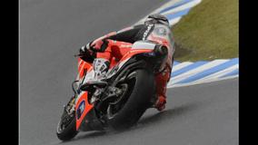 2013 MotoGP - Motegi