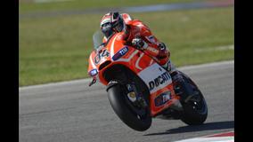 2013 MotoGP - San Marino