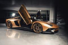 Gold Lamborghini Aventador SV Roadster LP750-4 - ADV1 ADV5.3 Track Spec CS Series Centerlock
