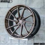 Anrky AN33