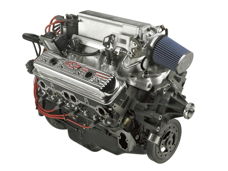 Chevrolet  | Ram Jet 350