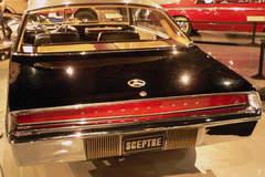 Studebaker Sceptre Prototype- Rear