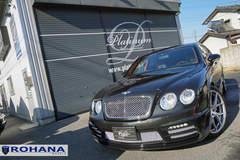 Bentley - Headlights