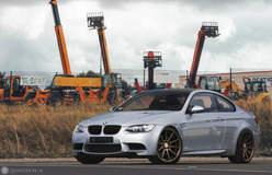 Quantum44 S1 - BMW M3 Coupe
