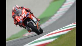 2013 MotoGP - Mugello - Hayden
